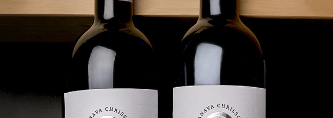 A rare offer for Christmas: The very first two vintages of Santorini Canava Chrissou-Tselepou!