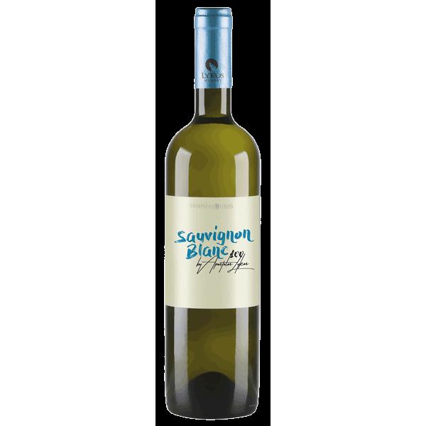 Λύκος Πανσέλοινος Sauvignon Blanc 2019