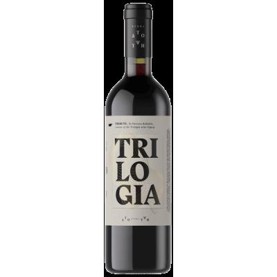 Dio Ipsi Estate Trilogia 2015