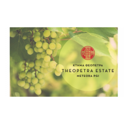 Τhe ultimate gastronomic wine from Estate Theopetra - just 9.80€!