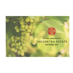 Ένα υπέροχο γαστρονομικό κρασί από το Κτήμα Θεόπετρα-μόνο 9.80€!