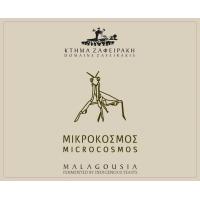 Zafeirakis Microcosmos Malagousia 2020
