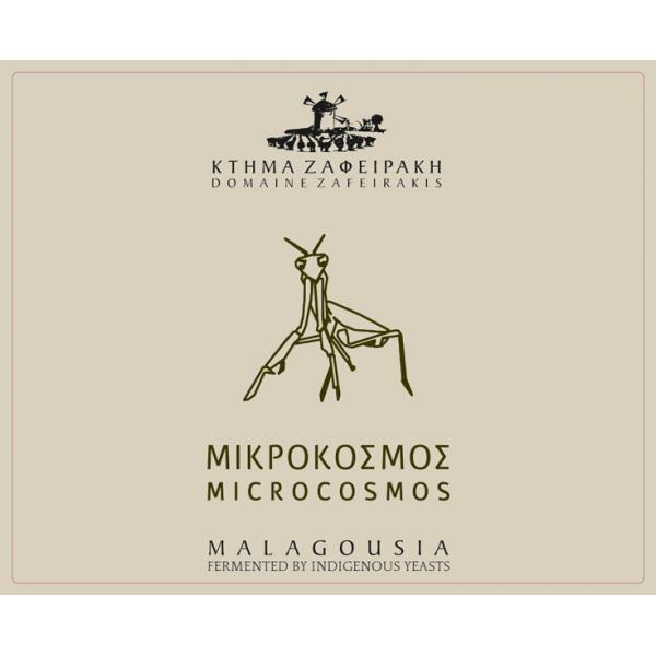 Ζαφειράκης Μικρόκοσμος Μαλαγουζιά 2020