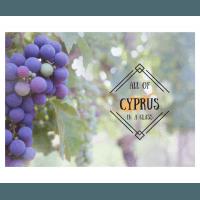 Η Κύπρος στο προσκήνιο