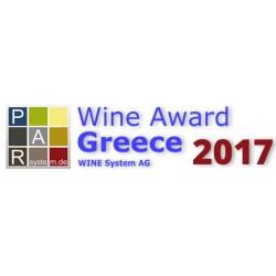 Wine Systems AG - Βραβευμένα Ελληνικά Κρασιά 2017