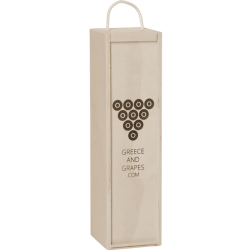 G&G Wooden box for 1 bottle with our logo (Closed)