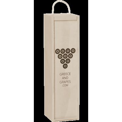 G&G Ξύλινο κουτί για 1 φιάλη