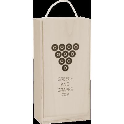 G&G Ξύλινο κουτί για 2 φιάλες