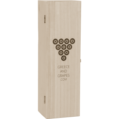 G&G Wooden box for 1 magnum bottle (Closed)