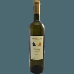 Αδάμ Chardonnay 2017