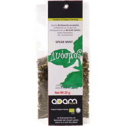 Adam Village Spearmint 20gram