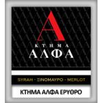 Estate Alpha Red 2017