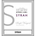 Estate Alpha Syrah Turtles 2017