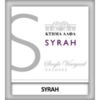 Estate Alpha Syrah Turtles 2016