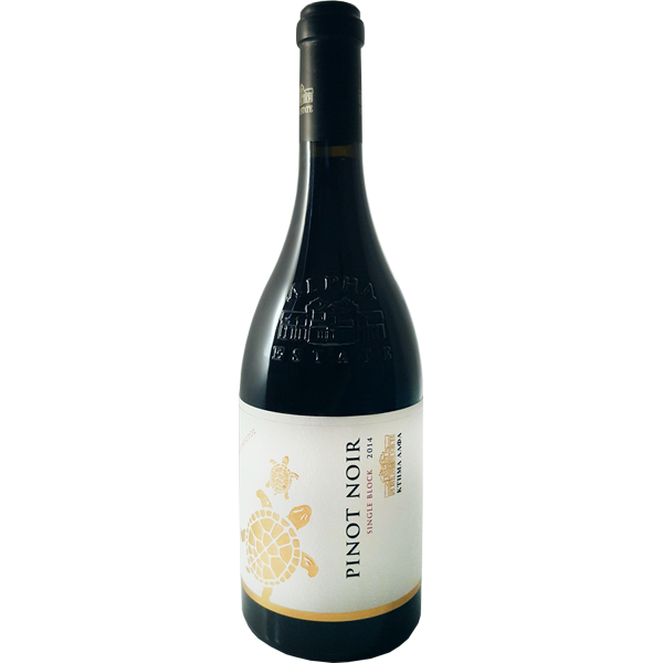 Estate Alpha Pinot Noir 2018 Ecosystem