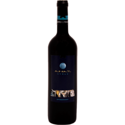 Anax Red 2010
