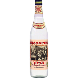Ouzo Apalarina Red