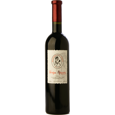 Avantis Estate Red 2015
