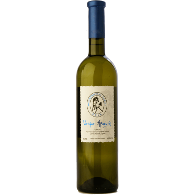 Avantis Estate White 2017