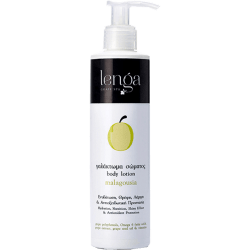 Body lotion Malagouzia