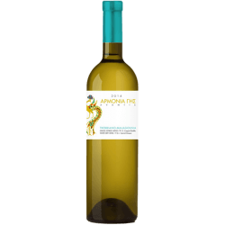 Armonia Ghis White 2015