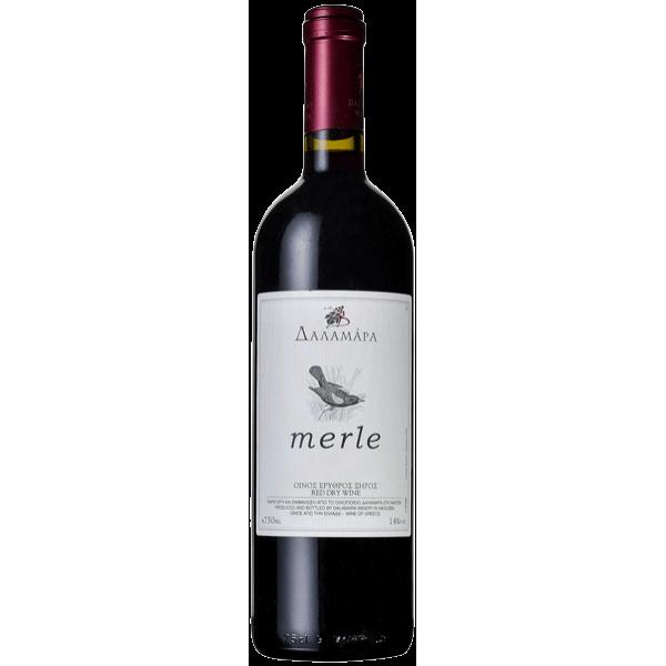 Δαλαμάρας Merle 2020
