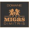 Migas D. - Domaine
