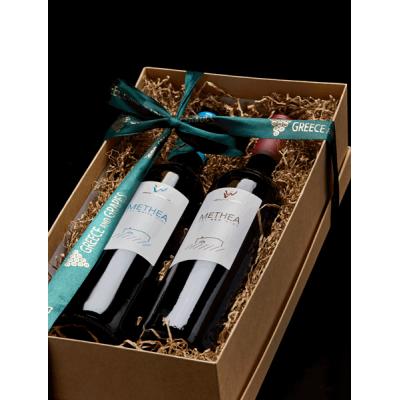 Methea gift