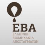 ΕΒΑ - Αποσταγματοποιία