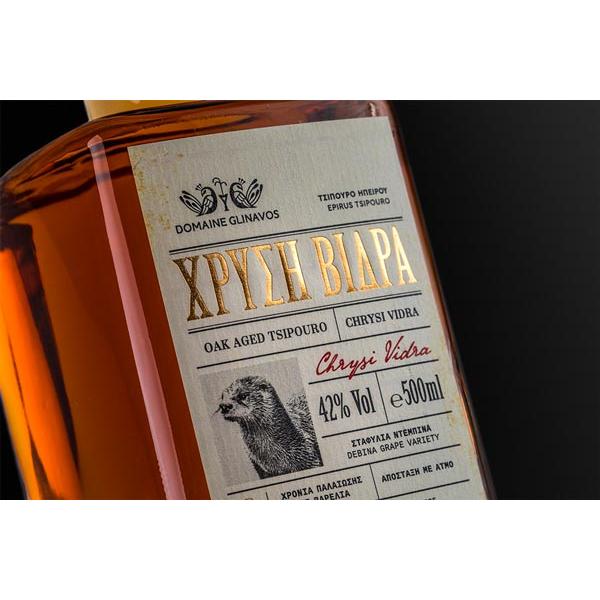 Chrysi Vidra Oak Aged Tsipouro