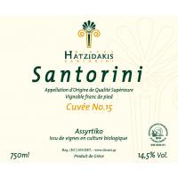 Χατζηδάκης Σαντορίνη Cuvée No.15 2019