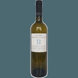Chatzigeorgiou Sauvignon Blanc 2017