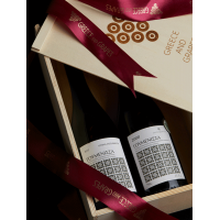 Γουμένισσα Παλιές σοδειές - Ξύλινο κουτί δώρου