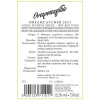 Dreamcatcher Chardonnay 2018