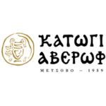 Κατώγι Αβέρωφ