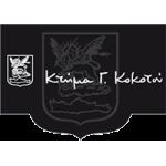 Kokotou - Estate