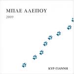 Kir Yianni Mple Alepou (Blue Fox) 2017