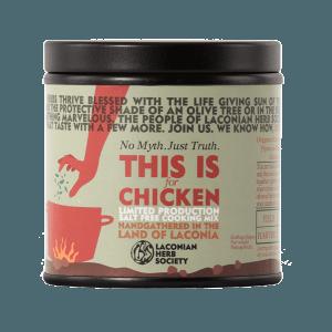 This is Chicken (Μαγειρικό Μείγμα) 20γρ.