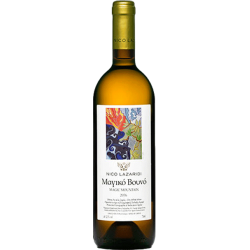 Magic Mountain White 2016