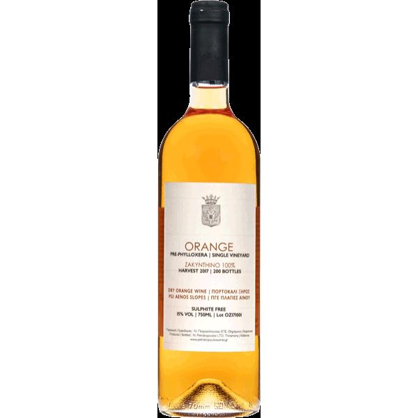 Petrakopoulos Orange 2019