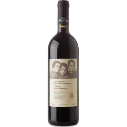 Anniversary bottling: Merkouris Refosco 2014
