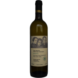 Estate Merkouri Albariño 2017