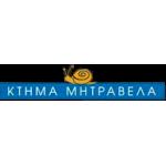 Mitravela - Estate