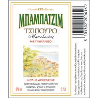 Tsipouro Babatzim with anise 0.7lt