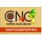 CNO Karpoemporiki