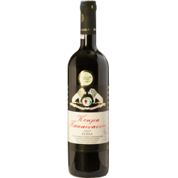 Estate Papaioannou 2014