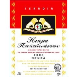 Terroir 2004