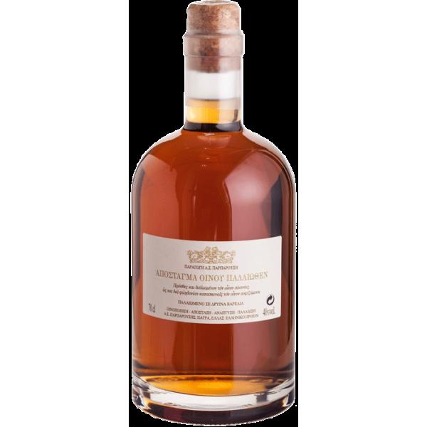 Distillate Palaiothen