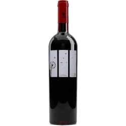 Efhes Erateines Red 2016