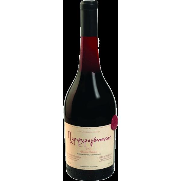 Porfirogenitos 1993